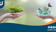 حل كتاب علم البيئة مقررات 1442 حلول
