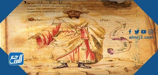 جابر بن حيان اسمه نشاته انجازاته مولده تعليمه وفاته