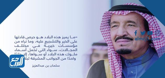 أفخم صور لملك المملكة العربية السعودية