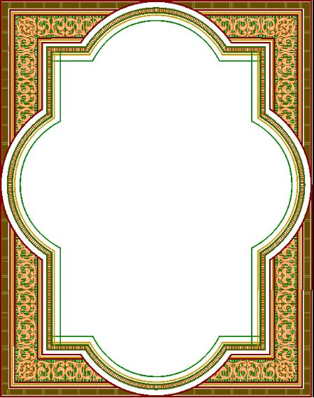 اطارات وزخارف اسلامية جاهزة للكتابة عليها