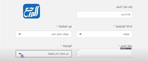 فتح حساب في بنك الراجحي للاجانب عن طريق الموقع الالكتروني