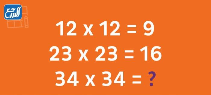 لغز رياضيات