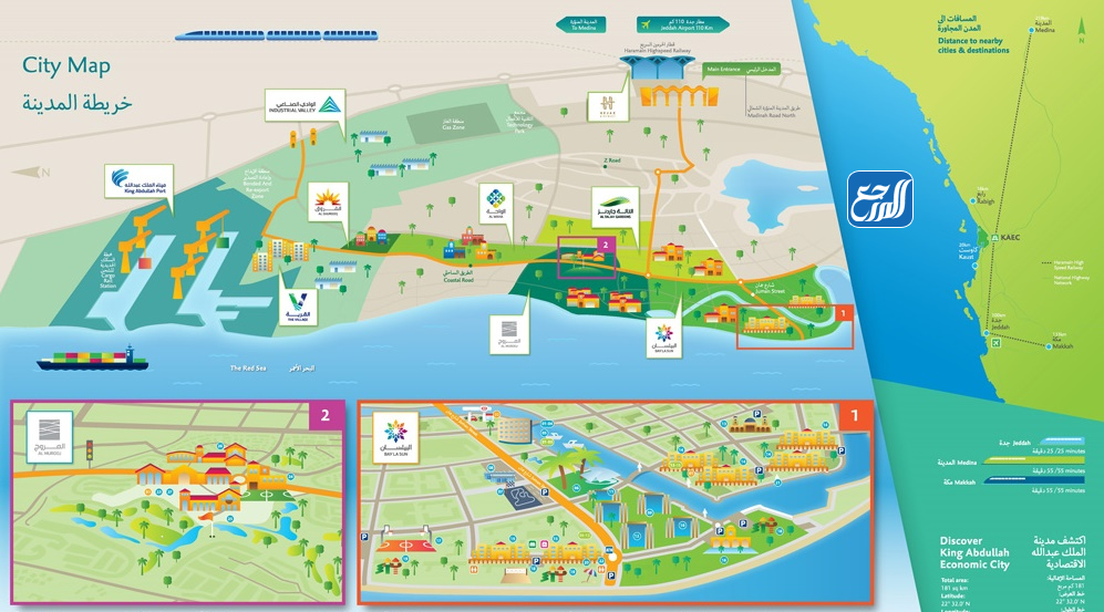خريطة مدينة الملك عبدالله الاقتصادية