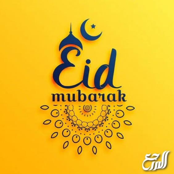 صور عيد فطر مبارك 2021 انستقرام