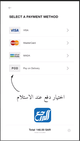 طريقة الطلب من زارا التركي الكترونياً