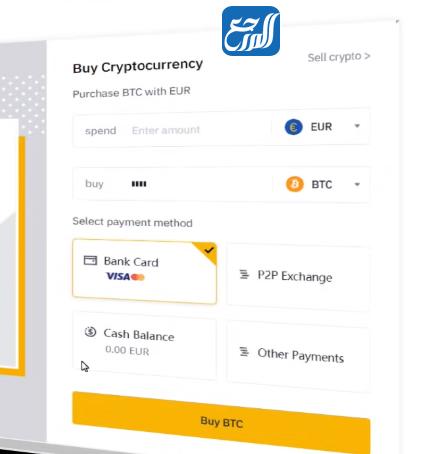 طريقة شراء العملات الرقمية من السعودية بينانس
