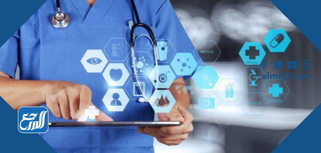 ما هو تخصص المعلوماتية الصحية