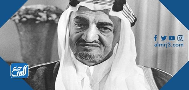 وزراء الخارجية السعوديين