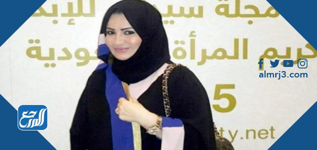 من هي الأميرة حصة سلمان بن عبدالعزيز