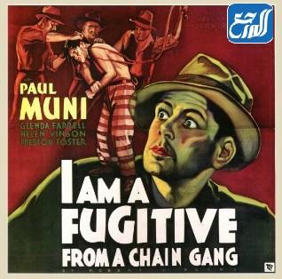 فيلم - I Am A Fugitive From A Chain Gang