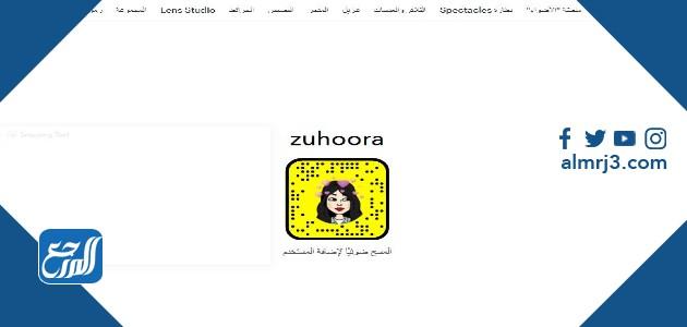 قصة عايض زوج زهور سعود