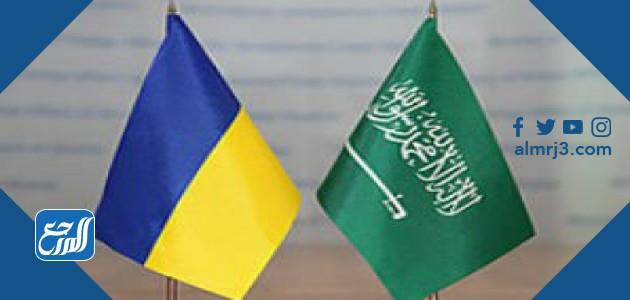 كم ساعة من الرياض إلى أوكرانيا