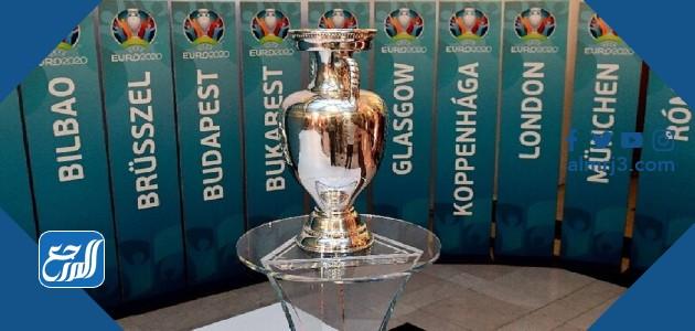 متى تبدأ بطولة أمم أوروبا 2021