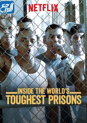 مسلسل- Inside the World's Toughest Prisons