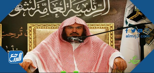 من هو مدير شؤون الأئمة والمؤذنين بالمسجد النبوي