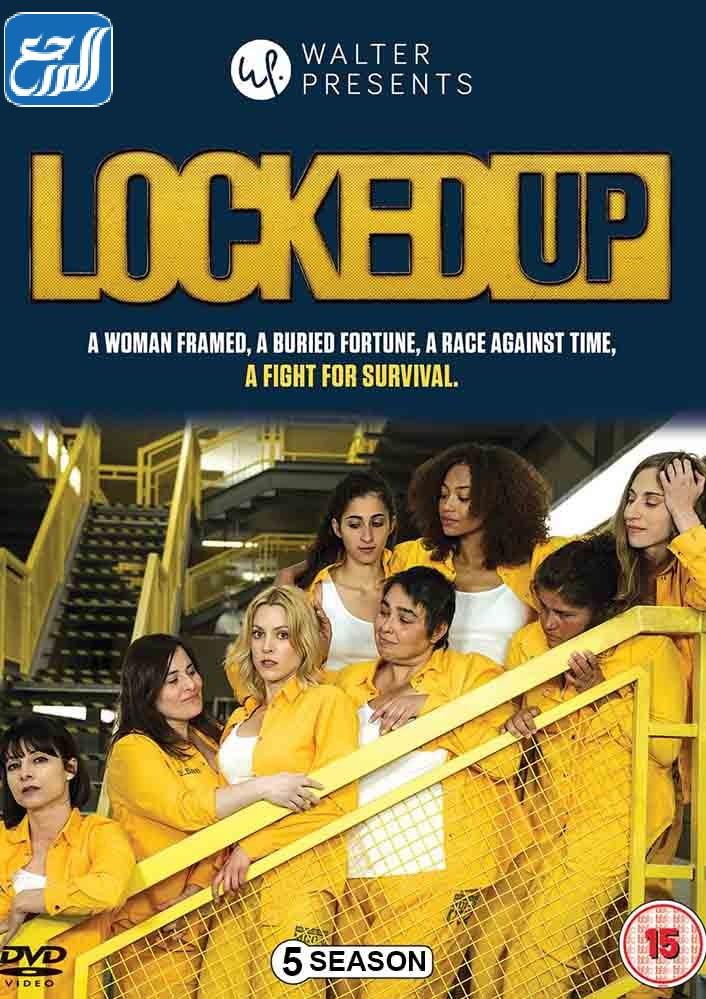 افضل افلام سجون في التاريخ قائمة افلام تستحق وقتك