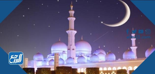 أناشيد العيد بدون موسيقى