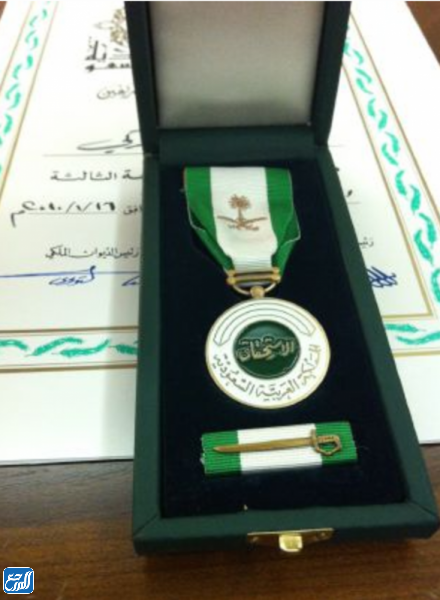 ما هي ميدالية الاستحقاق من الدرجة الثالثة؟