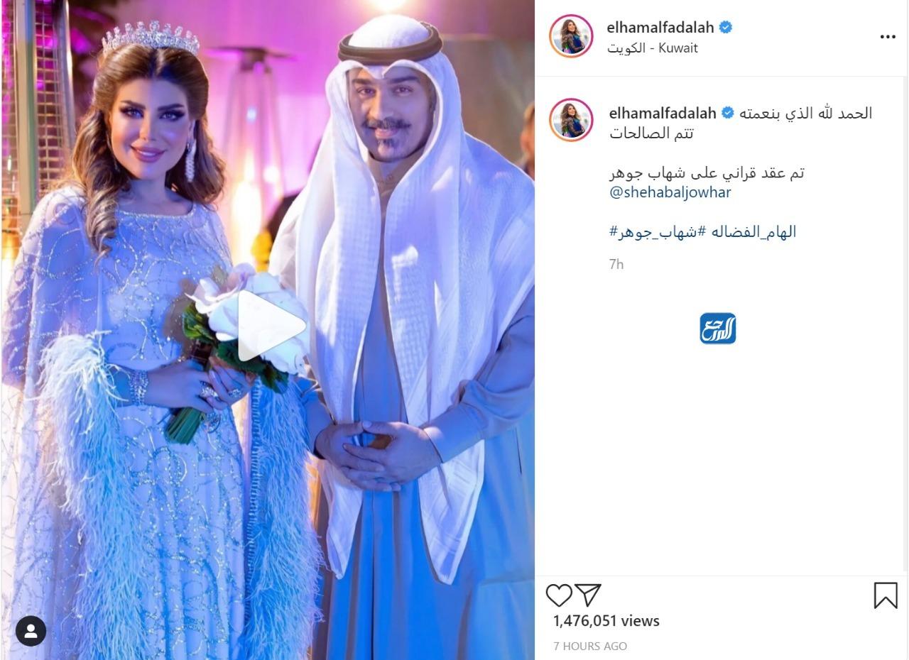 إلهام الفضالة تؤكد خبر زواجها من إيهاب جوهر