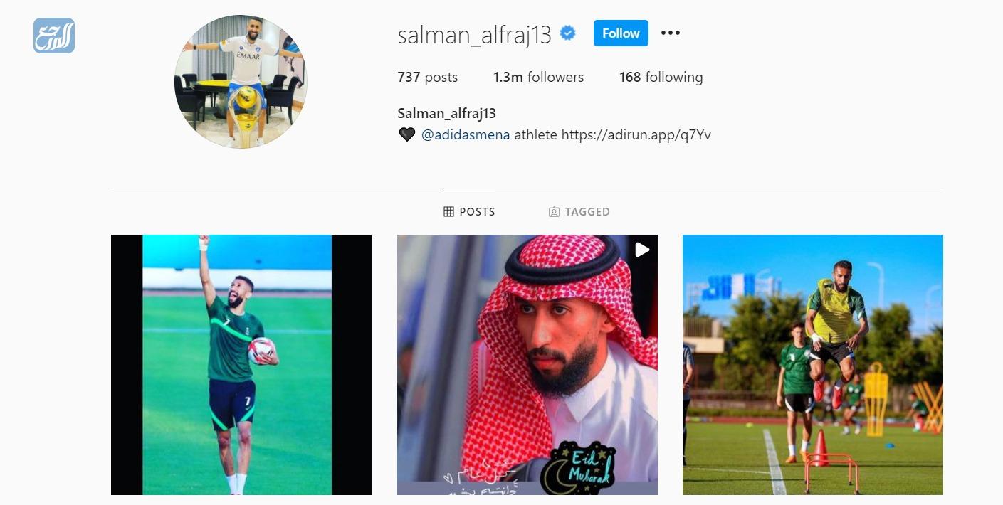 إنستغرام سلمان الفرج لاعب نادي الهلال