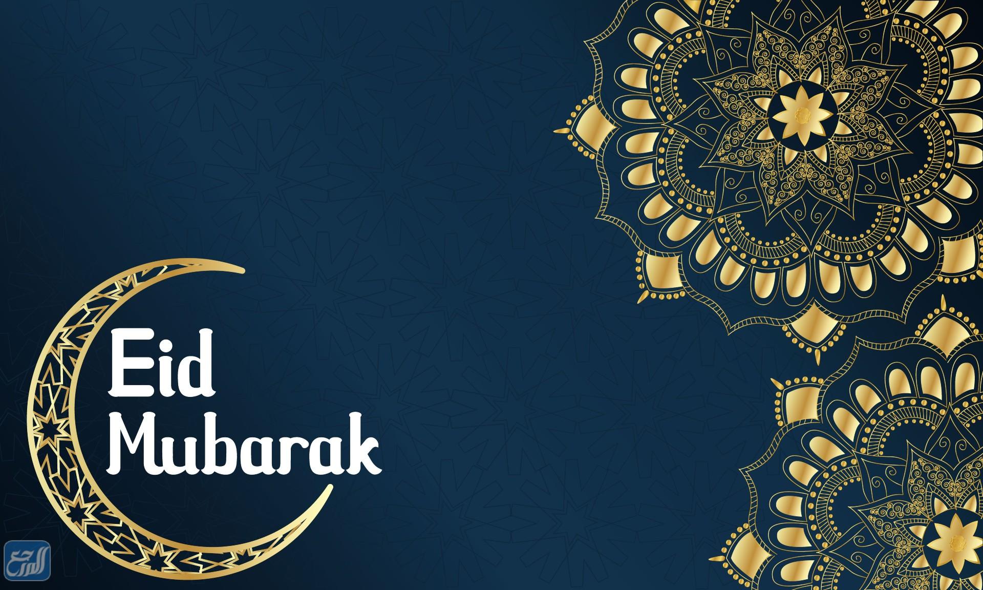 بطاقات تهنئة فارغة للعيد الكبير