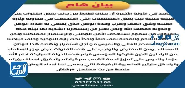 قصيدة رشاش العتيبي