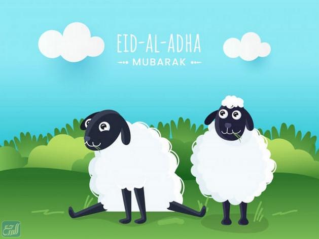 تصاميم خلفيات خروف عيد الاضحى 2021