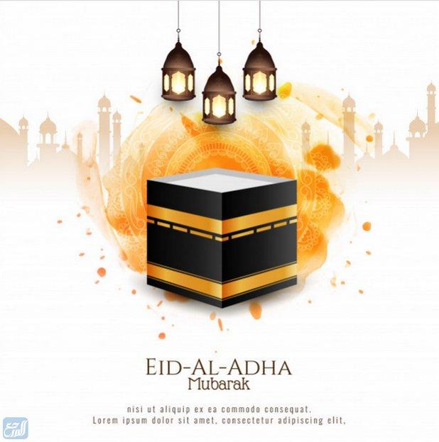 ثيمات عيدكم مبارك جاهزة للطباعة