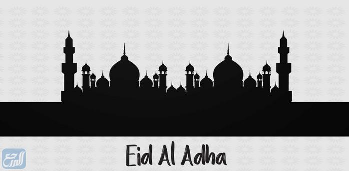 ثيمات عيد الاضحى المبارك ابيض واسود