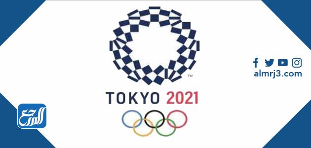 جدول اولمبياد طوكيو 2021 كرة القدم