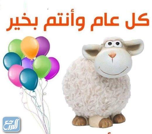 خلفيات خروف عيد الاضحى 2021