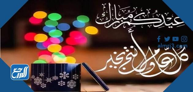 فعاليات العيد في الرياض