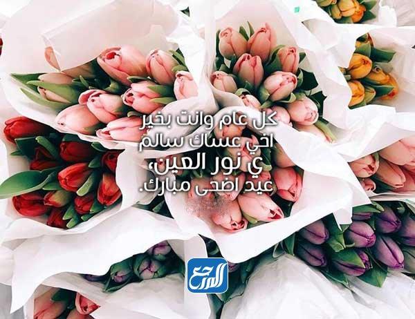 كروت تهنئة عيدكم مبارك