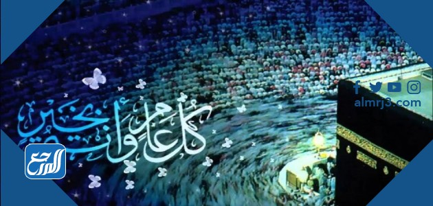 إجازة عيد الأضحى 2021 الإمارات