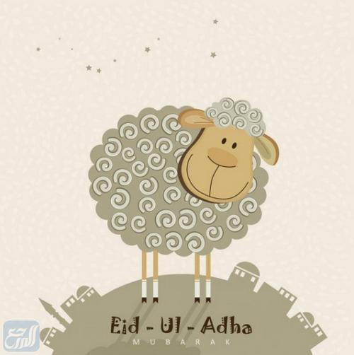 ملصقات ثيمات عيد الاضحى جاهزه للطباعه