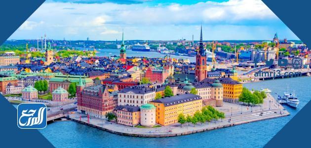 موعد صلاة عيد الأضحى 2021 في السويد