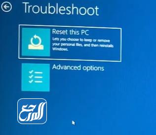 حل مشكلة الشاشة الزرقاء الناتج عن طريق Startup Repair