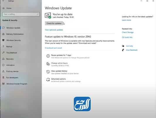 حل مشكلة الشاشة الزرقاء عن طريق التشغيل السريع في ويندوز