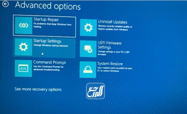 حل مشكلة الشاشة الزرقاء عن طريق startup sittings