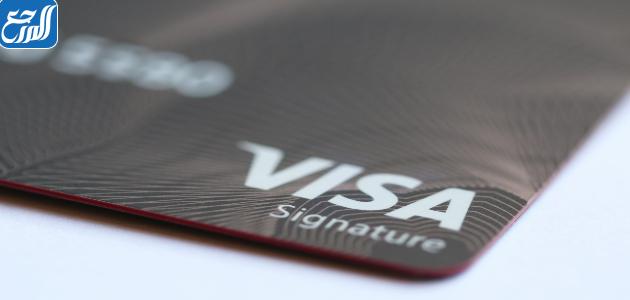 أنواع بطاقة فيزا الراجحي