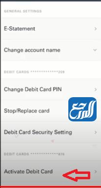 طريقة تفعيل بطاقة مدى بنك ساب