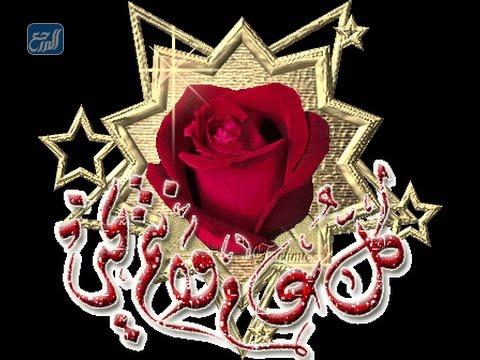 خلفيات عيد الاضحى المبارك متحركة