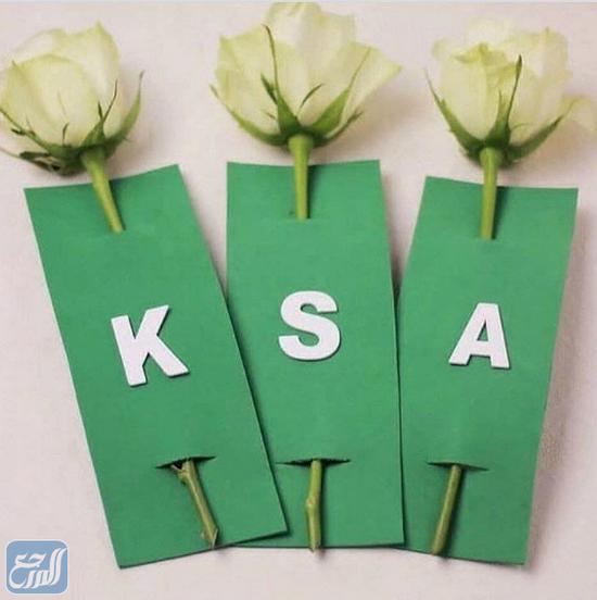 أفكار هدايا للاحتفال باليوم الوطني السعودي