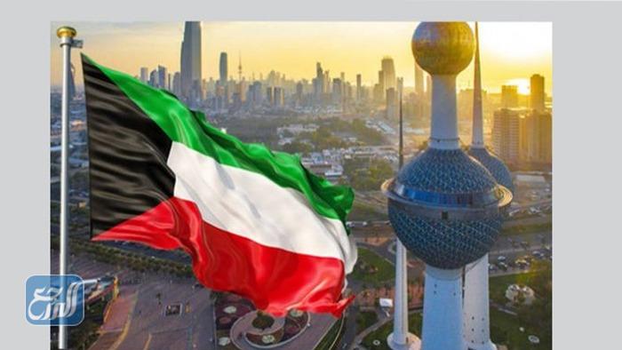 اسباب سحب الجناسي في الكويت