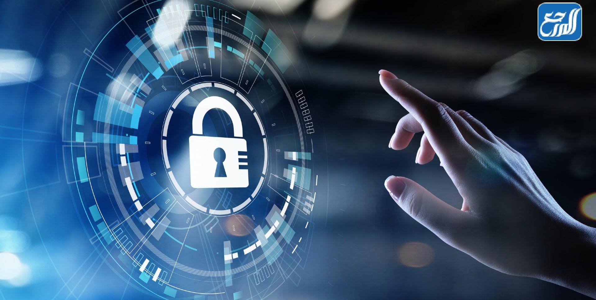 الفرق بين امن المعلومات والامن السيبراني