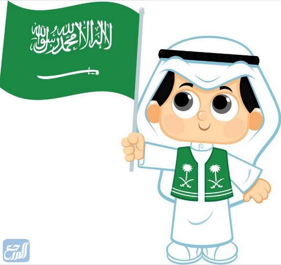 صور اليوم الوطني السعودي 91 أطفال