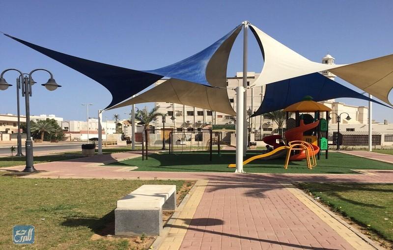 حديقة سلطانة في جدة