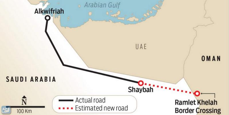 خريطة طريق عمان الجديد