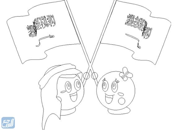 خلفيات العيد الوطني السعودي 1443