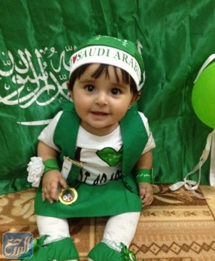 صور ملابس اليوم الوطني السعودي 90